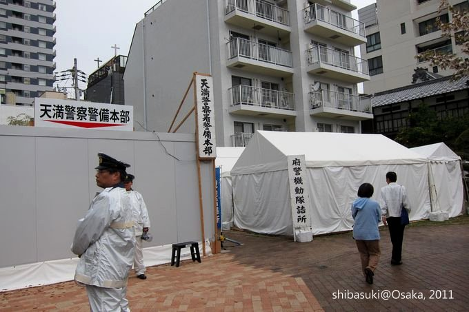 20110415_Osaka-13_大阪造幣局_1_1.JPG