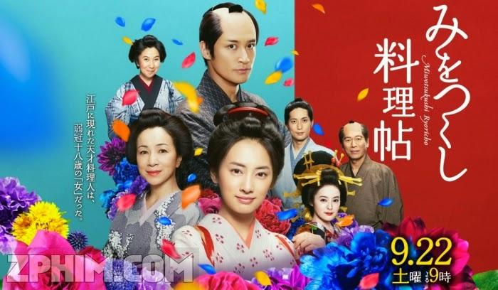 Ảnh trong phim Bản Hợp Xướng Nấu Ăn Chân Thành - Mi wo Tsukushi Ryoricho 1