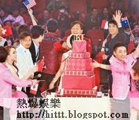 謝霆鋒、房祖名送生日蛋糕上台,令成龍十分驚喜,成龍不禁抱抱祖名。