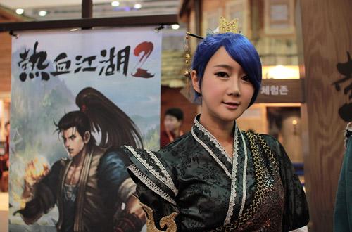 Han Chae Yee gợi cảm cùng cosplay Yulgang 2 2