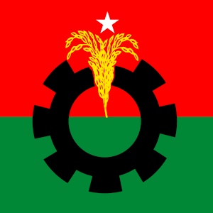 Who is BNP Chairperson Office?