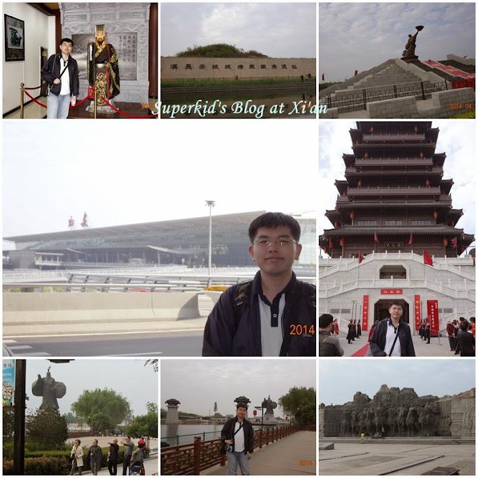 我在西安漢城湖遺址公園