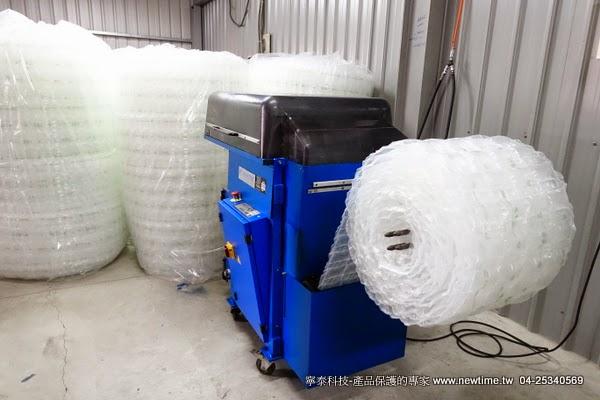 氣墊製造機生產現場