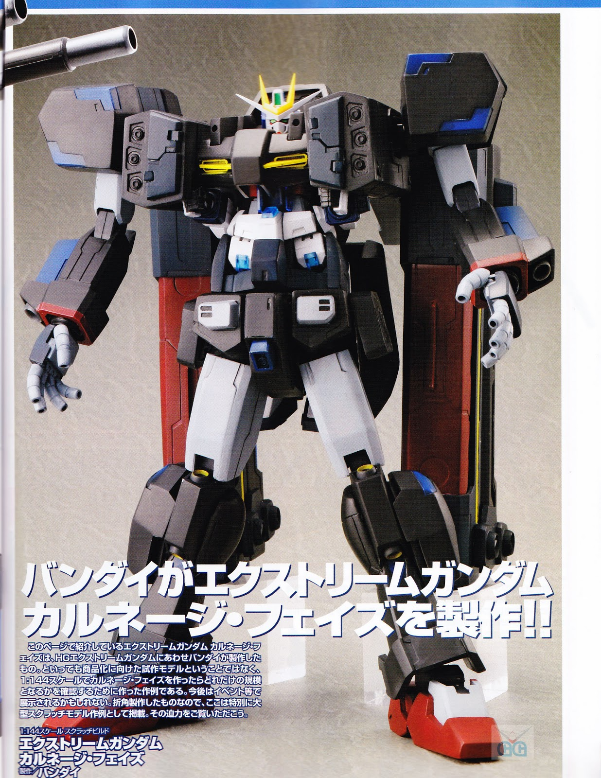 1 144 extreme gundam carnage phase scratch built hobby for Domon online