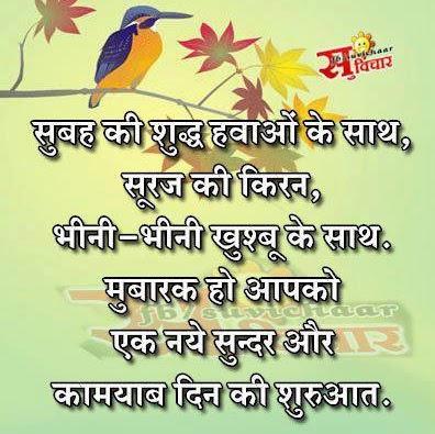 B Choudhary
