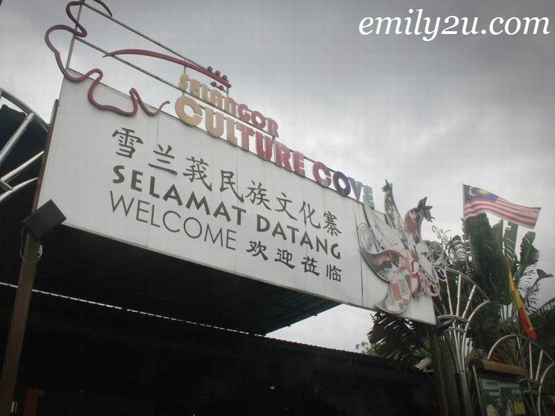 Selangor Culture Cove, Batu Caves