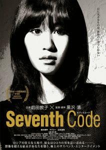 Mật Mã Thứ 7 - Seventh Code poster