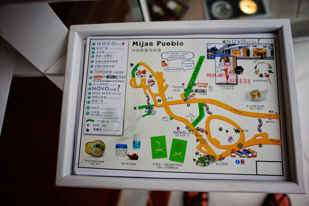 mijas map in Japanese