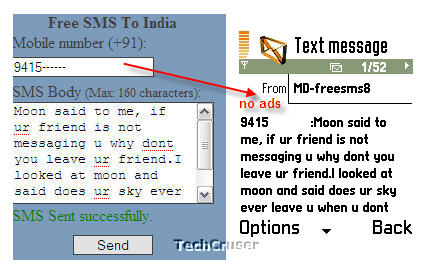 send free sms without ads india
