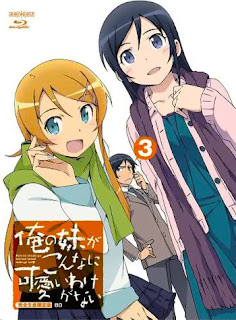 Ore no Imouto ga Konna ni Kawaii Wake ga nai ED5 ED6 Single - Orange