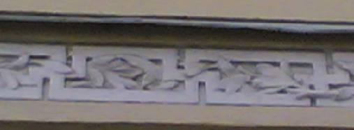 Фото - Свастика на фасаде 2