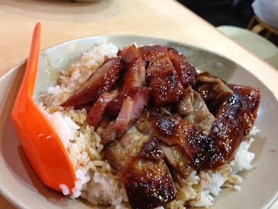 Yat Lok, duck char siew rice