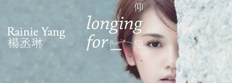 Longing for... (Blue Sky Deluxe Edition) (Preorder Version) (Taiwan Version)