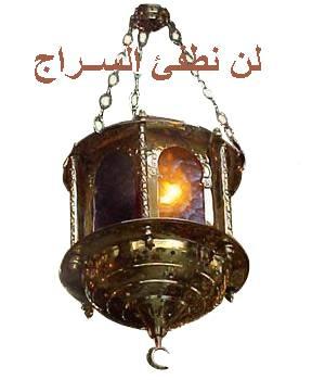 وداعا رمضان يا شهر الصبر و الغفران
