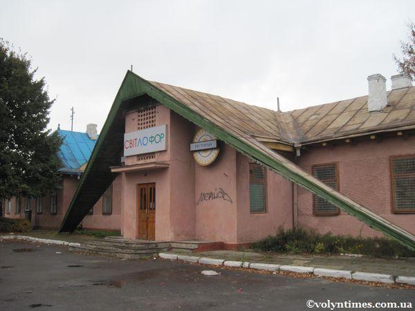 Будинок старого вокзалу поч. ХХ ст. на вулиці Стрілецькій, 47 Фото І.Шворака