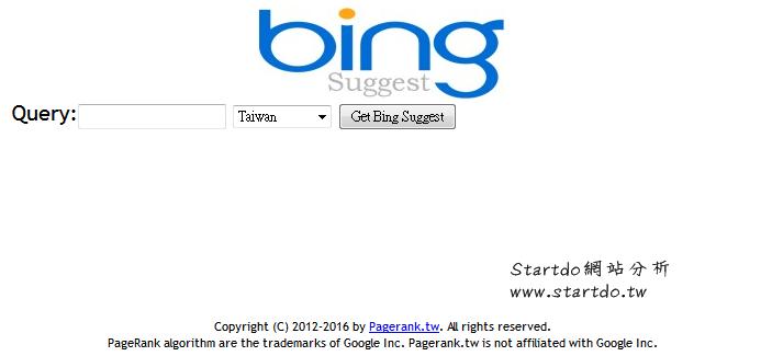 SEO關鍵字搜尋工具-startdo