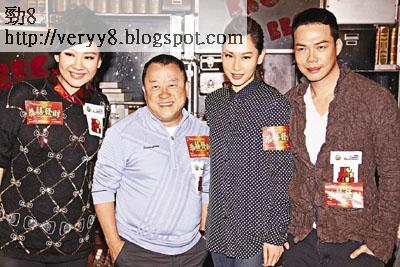 曾志偉、謝天華、徐子珊和鄭欣宜接受訪問宣傳賀歲片。