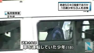 京都 亀岡10人死傷事故 無免許18歳少年「居眠りしていた」同乗の少年二人も逮捕