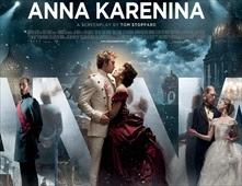 فيلم Anna Karenina بجودة DVDRip