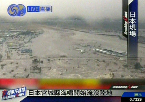 japan tsunami 2011 before and after. ETLJB 11/03/2011 ETLJB