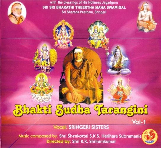 Bhakti Sudha Tarangini - Vol 1 By Sringeri Sisters Devotional Album MP3 Songs