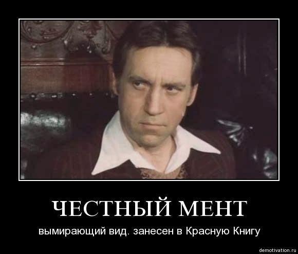 На Черниговщине гаишники избили трех мужчин. Люди в знак протеста перекрыли трассу - Цензор.НЕТ 2898