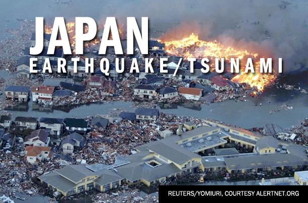 Essay japan earthquake 2011