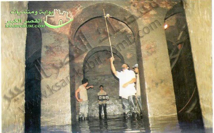 مطفية المسجد الأعظم: السر المدفون
