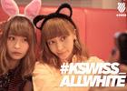 スニーカーブランド 「K•SWISS」の名作 THE CLASSICのALL WHITEプロジェクト!第3弾ショートフィルムが公開!
