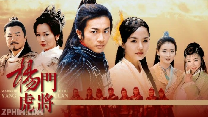 Ảnh trong phim Dương Môn Hổ Tướng - Warriors of the Yang Clan 1