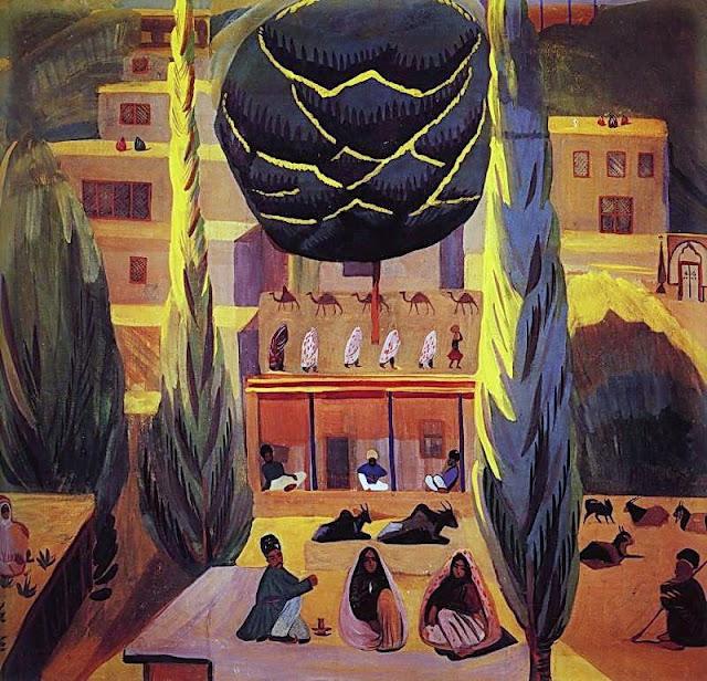 Martiros Saryan - In Persia, 1915