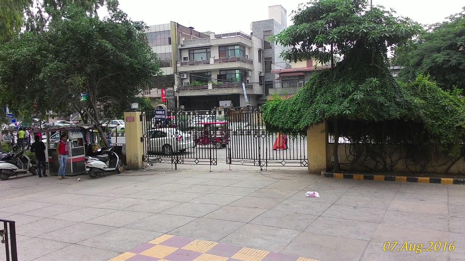 Pvr (Vikaspuri)