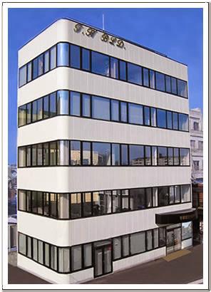 hình ảnh trường nhật ngữ utsunomiya