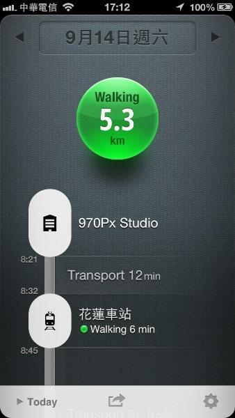 Moves App 首頁