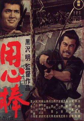 Yojimbo (El mercenario) (1961) | Cartel | Caratula | Cine clásico asiático