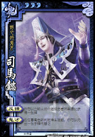Sima Yi 3