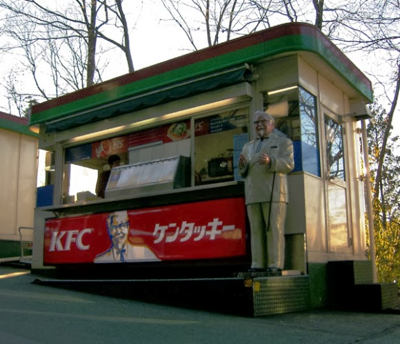 Kentucky Fried Chicken Japan