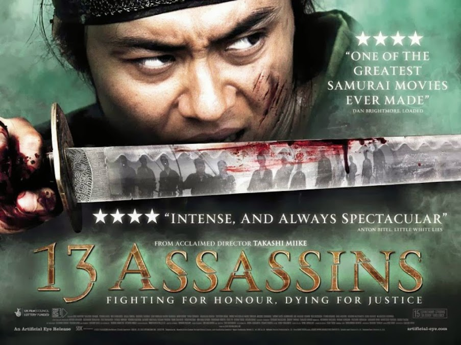 Thirteen Assassins movie poster