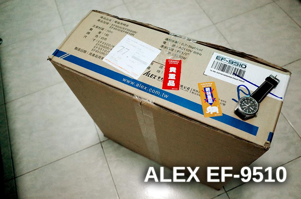 ALEX EF9510 潔洗電腦馬桶座