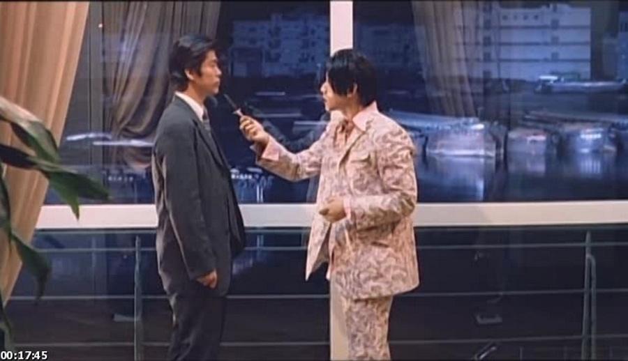 смотрим кино дома Гонин (1995)