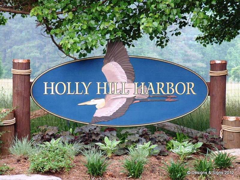 community entrance sign - holly hill harbor