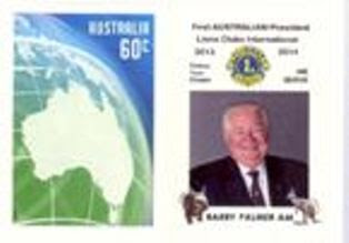 Our New Leader on a Stamp - Order Before 9th July 2013