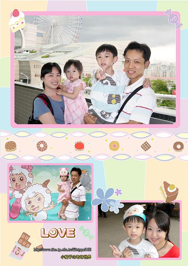 20110618-02.jpg