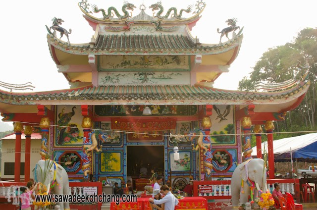 Koh Chang Chinese Temple
