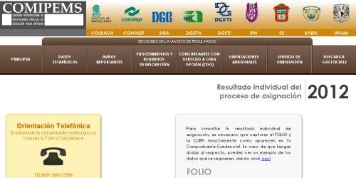 Comipems resultados concurso 2012 27 julio