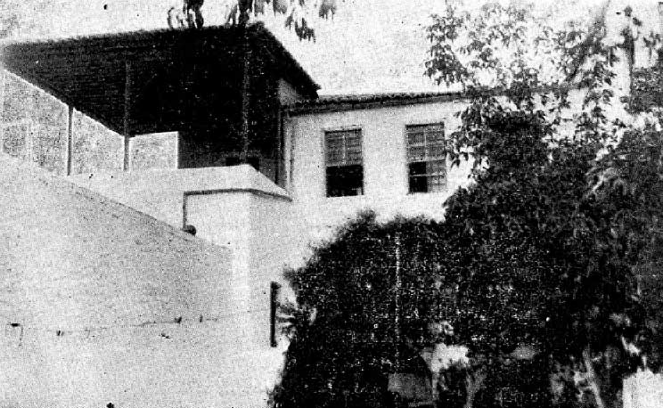 Hotel Hatzipanayiotis - Old Photo