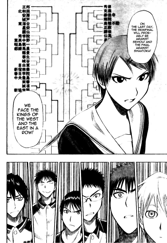 Kuruko no Basket Manga Chapter 17 - Image 17_16