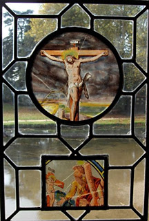 витражи, vitrail, vitrage, stained glass,