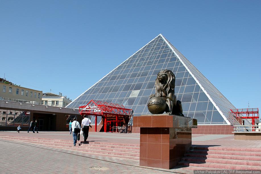 Витебск. Пирамида