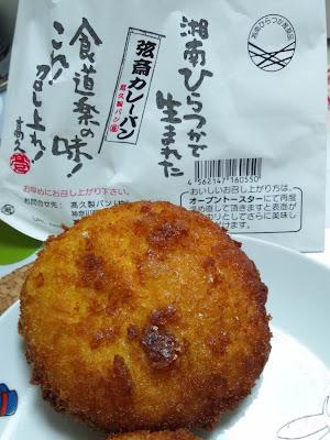 [横浜高島屋神奈川名産店]高久製パン(シャンパンベーカリー 桜ヶ丘)